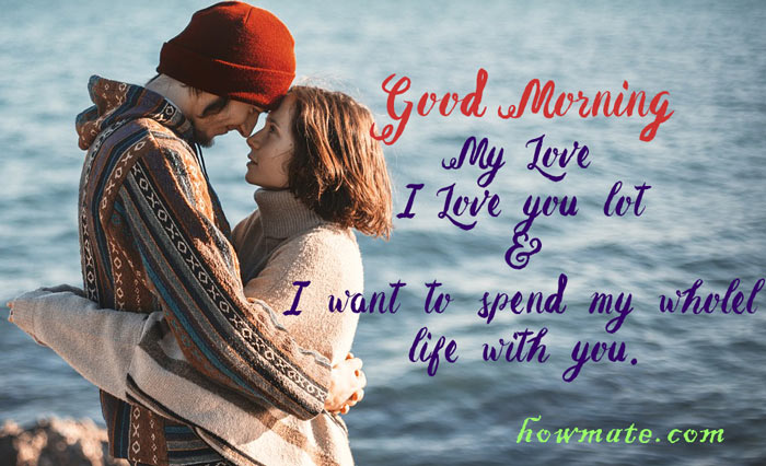 Romantic Good Morning Images Howmate Com